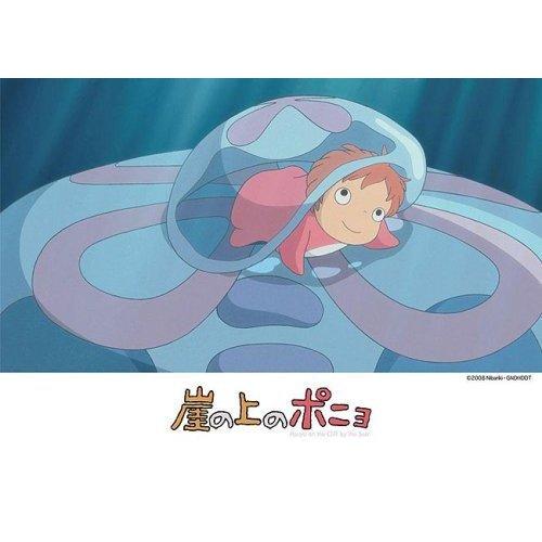 108 pieces Jigsaw Puzzle - kurage - Ponyo & Jellyfish - Ghibli - Ensky - 2008 (new)
