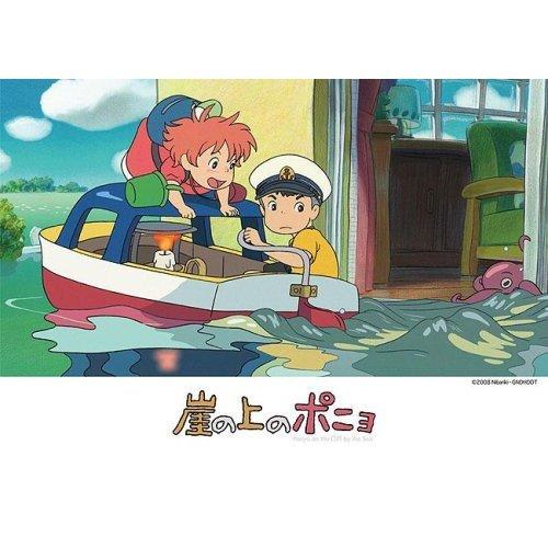 108 pieces Jigsaw Puzzle - shukkou - Ponyo & Sousuke - Ghibli - Ensky - 2008 (new)