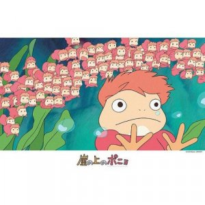 300 pieces Jigsaw Puzzle - shuppatsu - Hangyojin &amp; Sisters - Ghibli - Ensky - 2008(new)