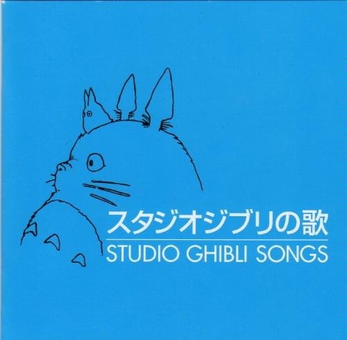 CD - Soundtrack -2 disc - Studio Ghibli Songs - 19 movies from Nausicaa to Ponyo - Ghibli -2008(new)
