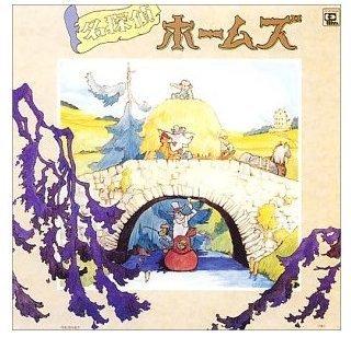 CD - Theater Version - Meitantei Holmes / Sherlock Hound - Ghibli - 1995 (new)