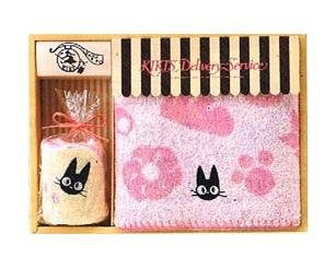 Towel Gift Set - Mini & Hand Towel - Jiji - Kiki's Delivery Service - 2009 (new)