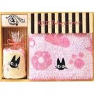 Towel Gift Set - Mini & Wash Towel - Jiji - Kiki's Delivery Service - 2009 (new)