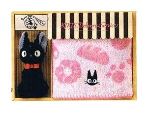 SOLD - Towel Gift Set - Hand Towel & Plush Doll - Jiji - Kiki's Delivery Service - 2009 (new)