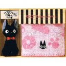 Towel Gift Set - Face Towel & Plush Doll - Jiji - Kiki's Delivery Service - 2009 (new)