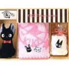 Towel Gift Set - Mini & Wash Towel & Plush Doll - Jiji - Kiki's Delivery Service - 2009 (new)