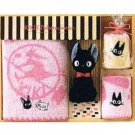 Towel Gift Set - Mini & Wash & Face & Plush Doll - Jiji - Kiki's Delivery Service - 2009 (new)