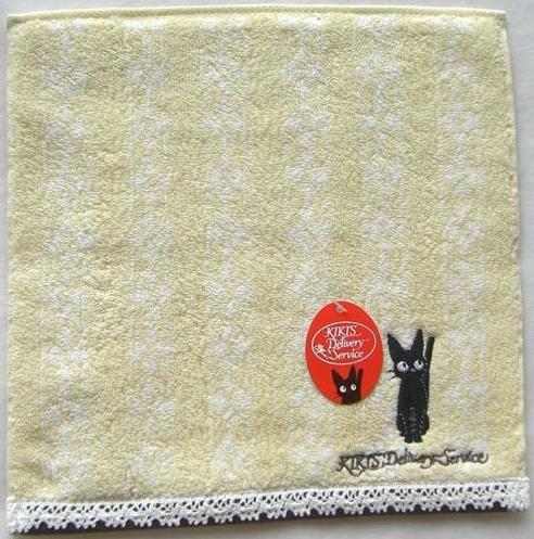 Ghibli - Kiki's Delivery Service - Mini Towel - Jiji Embroidered & Lace - yellow - 2009 (new)