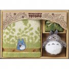 Towel Gift Set - Mini Towel & Wash Towel & Mascot - Totoro - Ghibli - 2009 (new)