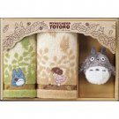 Towel Gift Set - Wash Towel & Face Towel & Mascot - Totoro - Ghibli - 2009 (new)