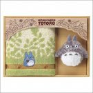 Towel Gift Set - Wash Towel & Mascot - Totoro - Ghibli - 2009 (new)