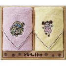 Towel Gift Set - 2 Mini Towel - Nekobus & Mei Embroidered - pink & yellow - Totoro - 2009 (new)