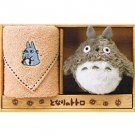 Towel Gift Set - Mini Towel & Mascot - Chu Totoro Embroidered - orange- Ghibli - 2009 (new)