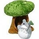 Plush Doll (L) - Smile Totoro & Tree House - H36cm - Ghibli - Sun Arrow (new)