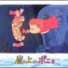 1 left - 5 Postcard Set - Ponyo - 2008 - out of production (new)