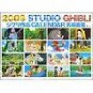 1 left - 80% OFF - 2009 Wall Calendar - Ring Type - Reattachable - Ghibli Collection (new)