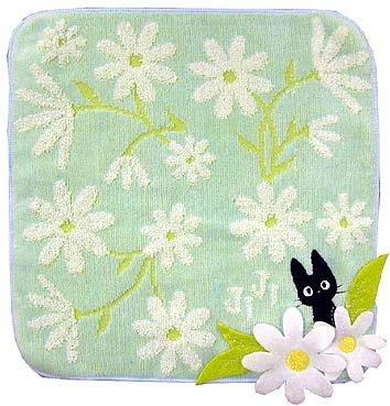 Mini Towel - daisy - Jiji - Kiki's Delivery Service - 2009 (new)