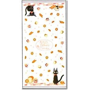 Bath Towel - Gauze & Pile - Milkcrown - made in Japan - Jiji - Kiki's Delivery Service - 2009 (new)