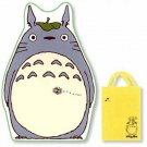 Outdoor Leisure Sheet 79x117cm & Tote Bag 25x35cm - Totoro & Kurosuke - Ghibli (new)