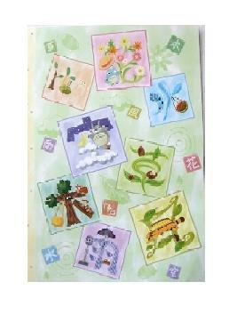 Ghibli - Totoro - Notebook B5 - 2009 (new)