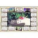 1 left - 74% OFF - 2009 Calendar - 1000 pieces Jigsaw Puzzle -out of production (new)