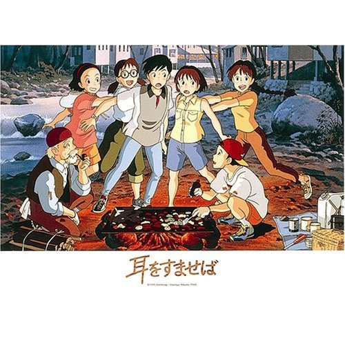 500 pieces Jigsaw Puzzle - camp fire - Whisper of the Heart - Ghibli - Ensky (new)