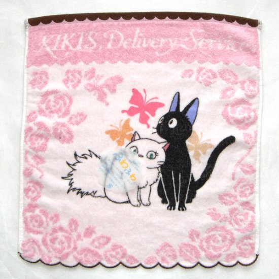 Hand Towel - Non Thread - rose - Jiji & Lily - Kiki's Delivery Service - 2009 (new)