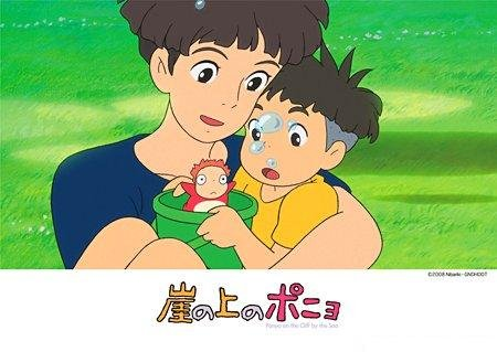 108 pieces Jigsaw Puzzle - saikai - Ponyo & Sousuke - Ghibli - Ensky - 2009 (new)