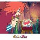 300 pieces Jigsaw Puzzle - hankou - Ponyo & Papa - Ghibli - Ensky - 2009 (new)