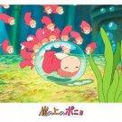 300 pieces Jigsaw Puzzle - tasukero - Ponyo & Sisters - Ponyo - Ghibli - Ensky - 2009 (new)
