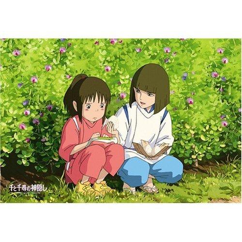 Ghibli- Spirited Away - Haku & Sen - 300 pieces Jigsaw Puzzle -onigiri-outproduction-RARE-SOLD(new)