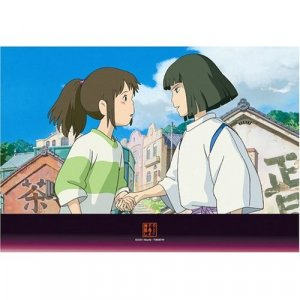 1 left- 300 pieces Jigsaw Puzzle - Haku & Chihiro - Spirited Away - Ensky - no production (new)