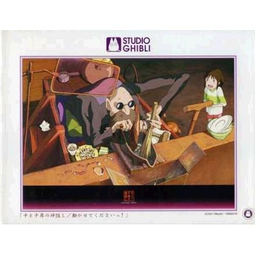 Ghibli - Spirited Away - Sen & Kamaji - 500 pieces Jigsaw Puzzle -outofproduction-RARE-SOLD(new)