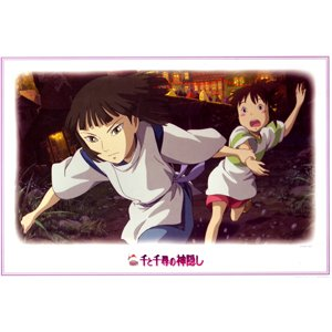 Ghibli- Spirited Away - Haku & Chihiro - 1000 pieces Jigsaw Puzzle -night-outofproduction-SOLD(new)