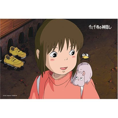 1 left - 70 pieces Jigsaw Puzzle - Sen & Bounezumi & Haedori - Spirited Away - no production (new)