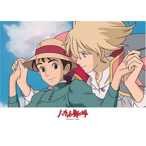 SOLD -108 pieces Jigsaw Puzzle - Howl & Sophie - Howl's Moving Castle - out of production (new)