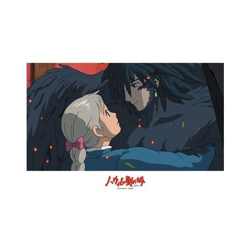 Ghibli- Howl's Moving Castle - Howl Sophie - 1000 Small piece Jigsaw Puzzle -noproduction-SOLD(new)