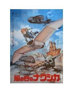 SOLD - Movie Theater Poster B2 -51.5x72.8cm - Nausicaa - Ghibli -outofproduction-RARE(new)