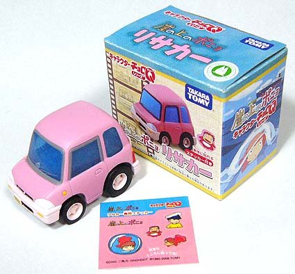 Risacar - CholoQ Toy - Sticker - Ponyo - Ghibli - 2008 - no production (new)