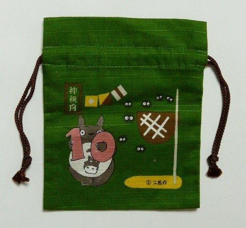 SOLD - Mini Kinchaku / Japanese Pouch Bag - October- Totoro - Ghibli -outproduction-RARE(new)