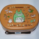 1 left - Big 2 Tier Bento Lunch Box & Belt- Totoro - Ghibli -made in japan-outprodution(new)