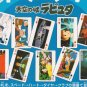 Playing Cards - 54 different pictures from the scene - Laputa - Ghibli - 2009 (new)