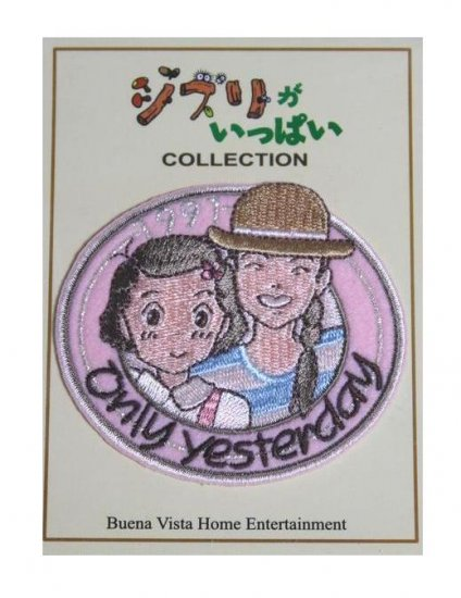 3 left - Patch / Wappen - Embroidered - Iron - Only Yesterday / Omoide Poroporo -no production (new)