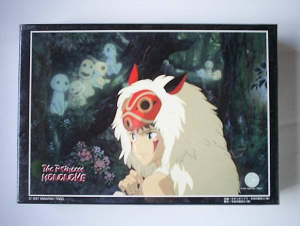 1 left - 300 pieces Jigsaw Puzzle - Kodama & San - Mononoke - Ghibli - no production (new)