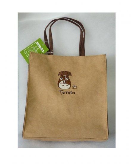 SOLD- Tote Bag - Suede - Embroidered - 23.5x25.5cm- Totoro - Ghibli -out of production (new)