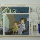 1 left - Letter Set #2- Jigsaw Puzzle & Mini Card & Sticker & Envelope - Totoro -no production (new)