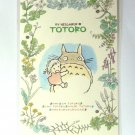 4 left - Postcard - Totoro & Mei & Kurosuke - Ghibli - out of production (new)