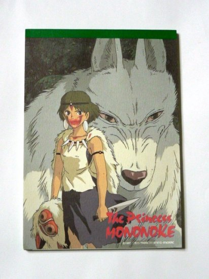 SOLD - Letter Sheet - 73 pages - Yamagami - Mononoke - Ghibli -out of production (used)