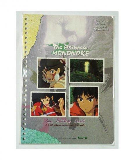 1 left - Loose-leaf - 18.2x25.7cm - Mononoke - Ghibli -out of production (new)