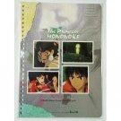1 left - Loose leaf - 18.2x25.7cm - Mononoke - Ghibli - out of production (new)